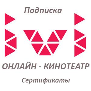 promokod